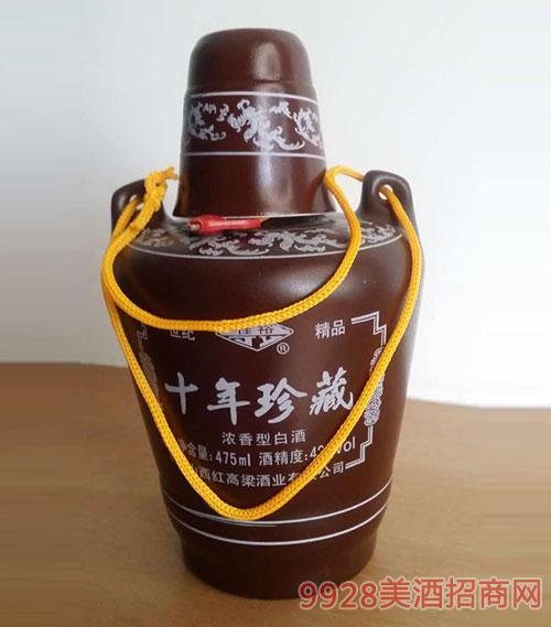 山西老酒(十年珍藏)