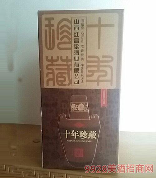西老酒(十年珍藏)
