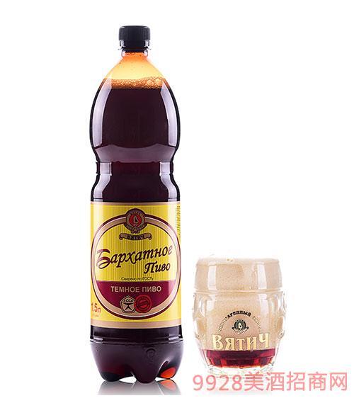 维吉啤酒天鹅绒黑啤1.5度1.5L