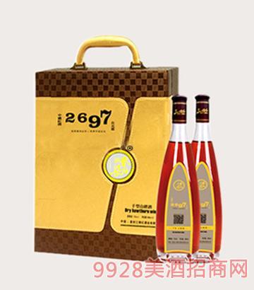 贰陆玖柒酒公元前