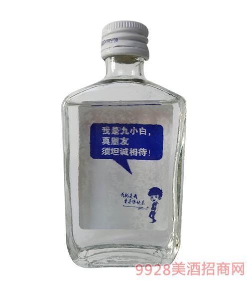 坦诚九小白酒青春小酒40度100ml浓香型白酒