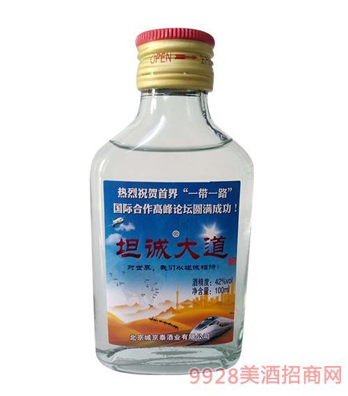 坦诚大道酒42度100ml浓香型白酒