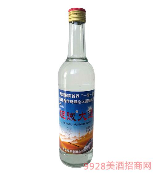 坦诚大道酒42度500ml浓香型白酒