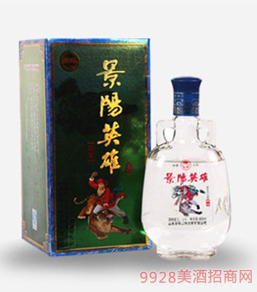 山东景阳英雄原浆酒