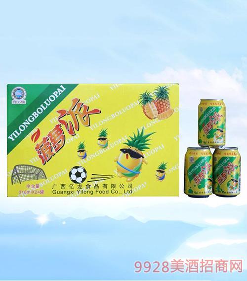 亿龙啤酒菠萝派啤酒318ml