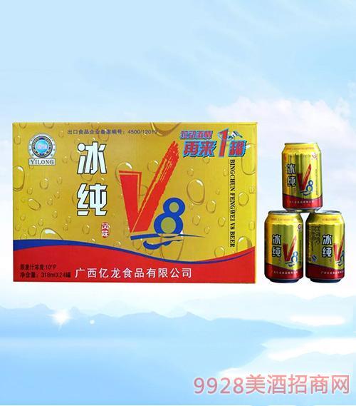 亿龙啤酒冰纯啤酒V8-318ml