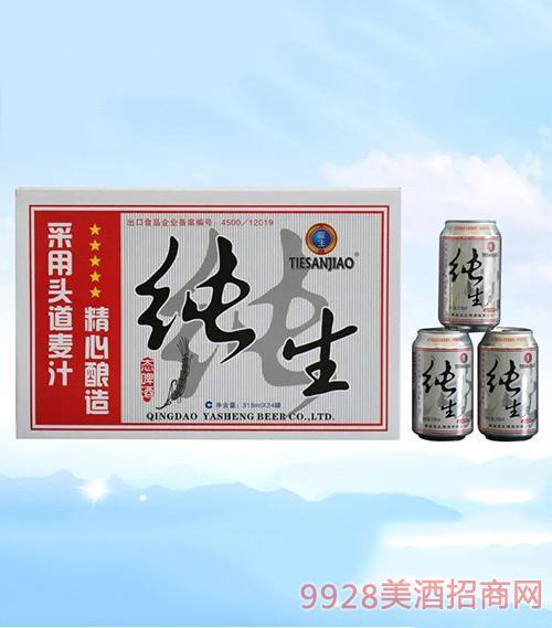 亚生啤酒纯生态啤酒318ml