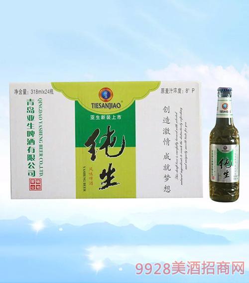 亚生啤酒纯生风味啤酒318ml