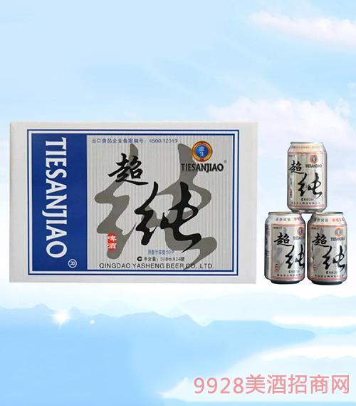 亚生啤酒超纯啤酒318ml