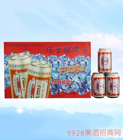 佰士德啤酒易拉罐啤酒318ml