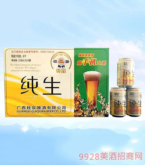 桂泉啤酒尊品纯生啤酒318ml