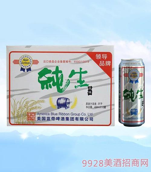 桂泉啤酒纯生啤酒488ml