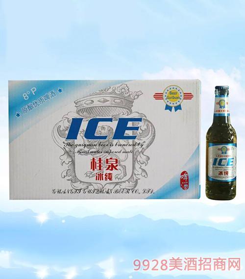 桂泉啤酒冰纯ICE啤酒318ml