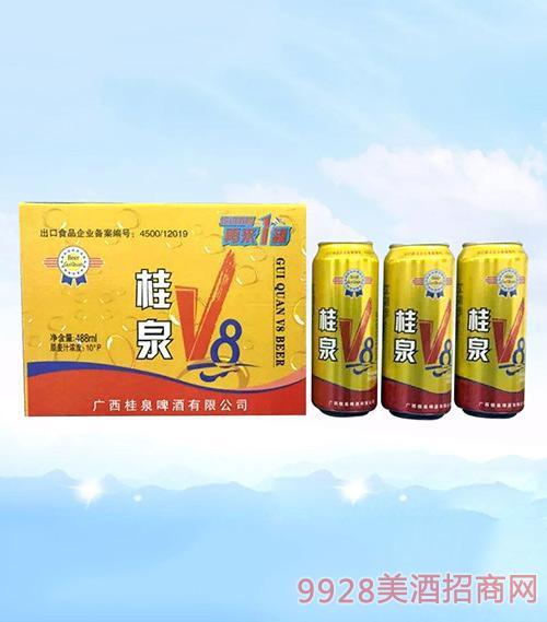 桂泉啤酒V8-488ml