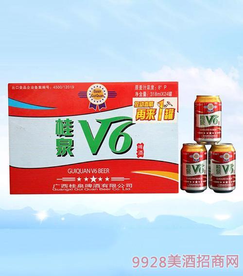 桂泉啤酒V6-318ml
