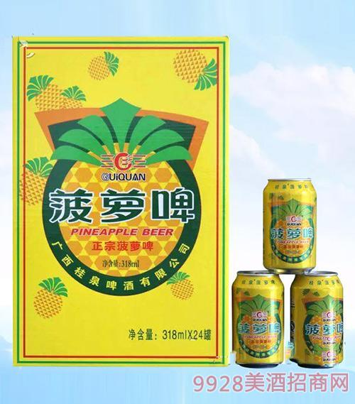 桂泉菠萝啤318ml