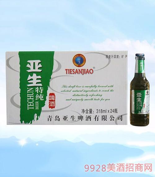 亚生啤酒特纯啤酒318ml