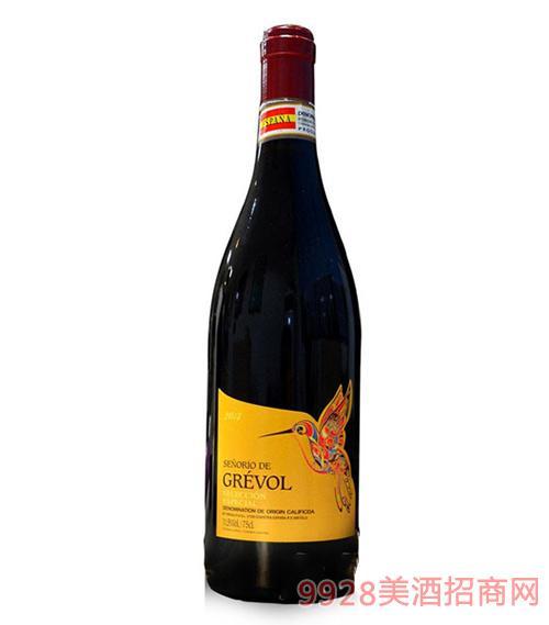 西班牙格雷沃塞娜干红葡萄酒