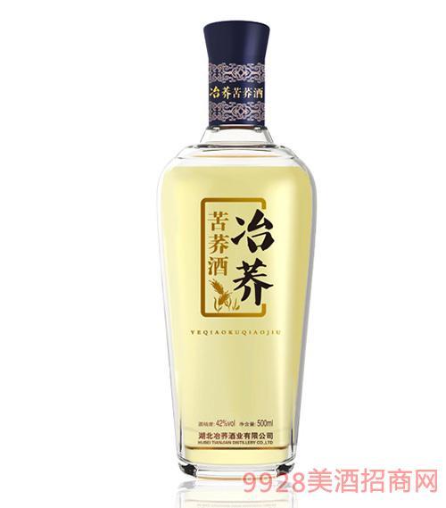 冶荞苦荞酒光瓶42度500ml