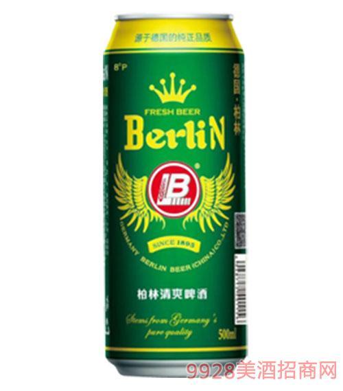 柏林清爽啤酒500ml