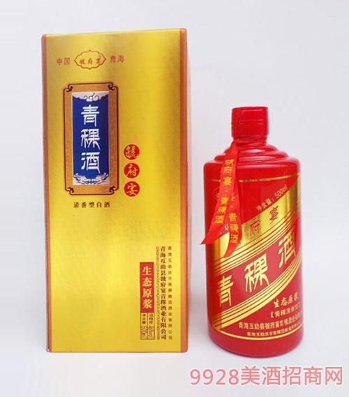 虢福宴青稞酒生原浆清香型酒
