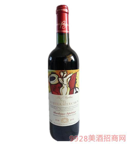 法国欧培拉干红葡萄酒12.5度750ml