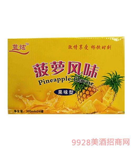 蓝炫菠萝风味果啤320ml