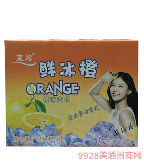 蓝炫鲜冰橙果啤320mlx12罐