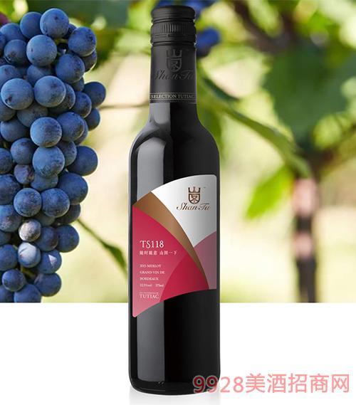 山图干红葡萄酒TS118 12.5度375ml