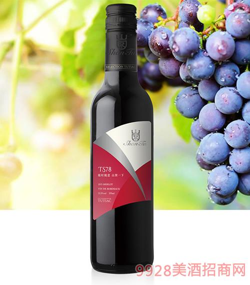 山图干红葡萄酒TS78 12.5度375ml
