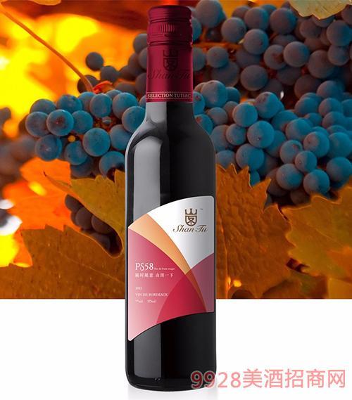 山图干红葡萄酒PS58红色果香型13度750ml