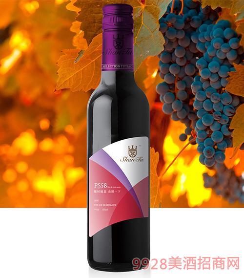 山图干红葡萄酒PS58黑色果香型13度750ml