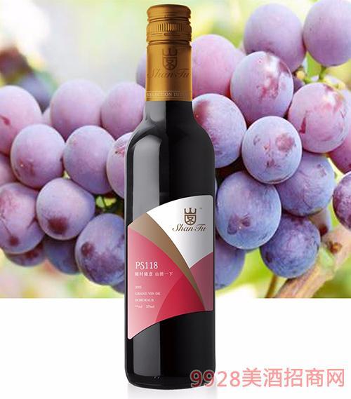 山图干红葡萄酒PS118 13度750ml