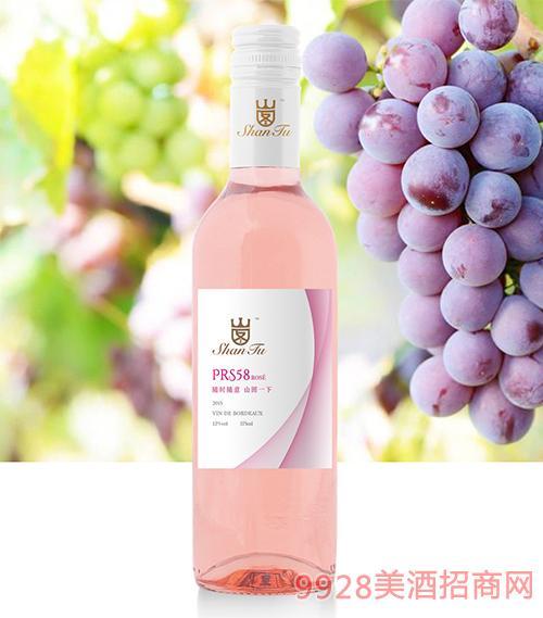 山图桃红葡萄酒PRS58 12.5度750ml