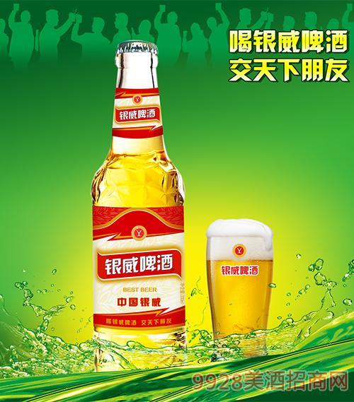330ml中国银威升级版白瓶