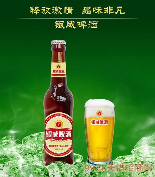 330ml圆梦中国棕瓶