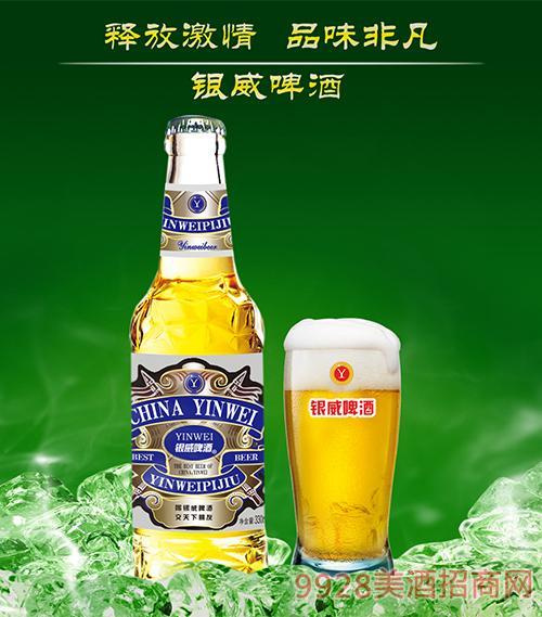 330ml银威蓝白瓶