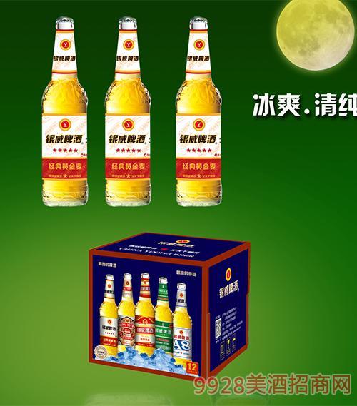 500ml经典黄金麦白瓶2