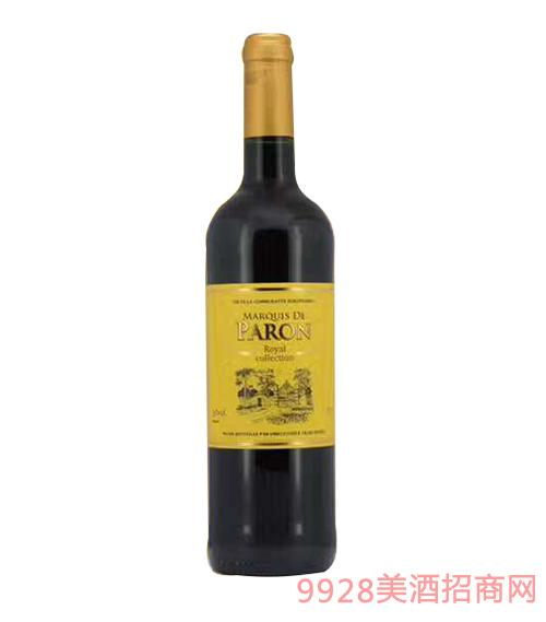法国派龙侯爵红葡萄酒13度750ml