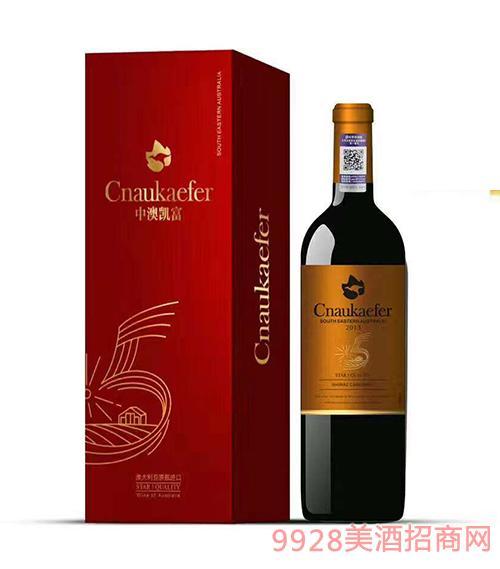 澳大利亚中澳凯富(红色)葡萄酒750ml