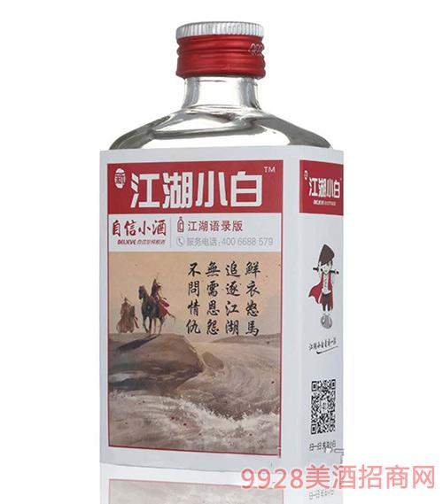 江湖小白酒金戈铁马42度100ml