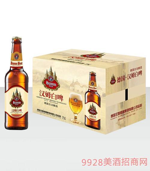 德国汉姆白啤