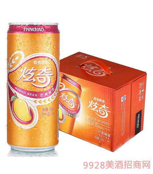 青岛啤酒炫奇芒果味310ml