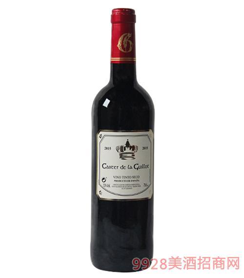 西班牙吉洛卡思特干红葡萄酒12度750ml