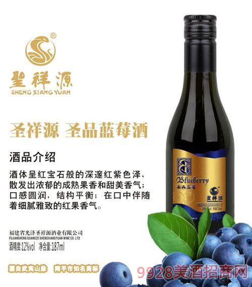 圣祥源圣品蓝莓酒12度187ml
