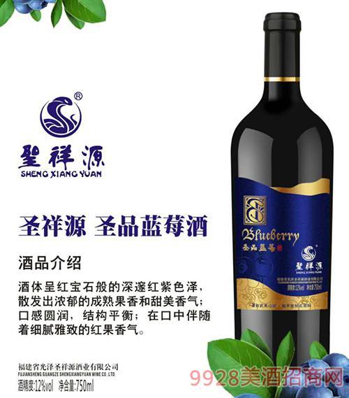 圣祥源圣品蓝莓酒12度750ml