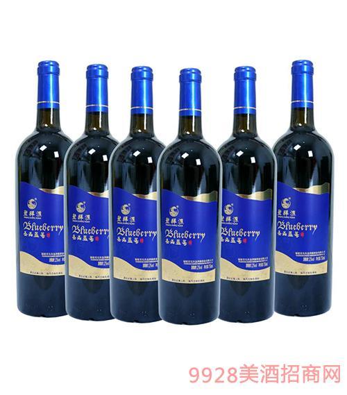圣祥源圣品蓝莓酒(蓝色)750ml