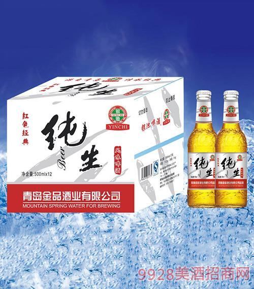 银池啤酒白色经典纯生啤酒500ml