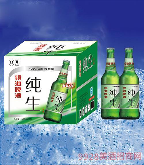 银池啤酒纯生啤酒500ml