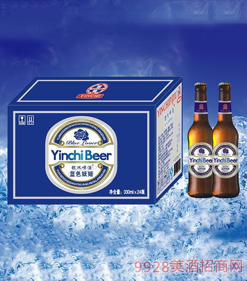 �y池啤酒�{色妖姬330ml